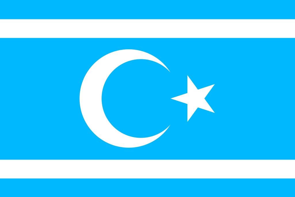Flag_of_the_Iraqi_Turkmen_Front